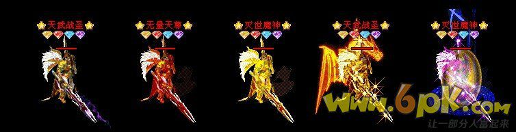 万劫龙神1.85紫金皓月五转四级技能平衡正在